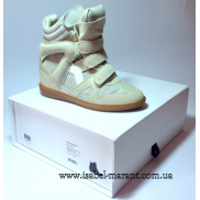 Bekket Wedge Sneakers Beige